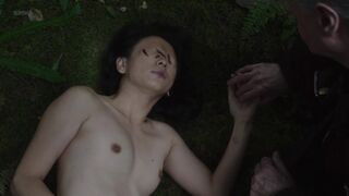 Nae Yuki - Twin Peaks